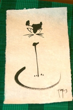 Cat Caligraphy - suggested donation, $35.00